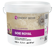 Soie Royal